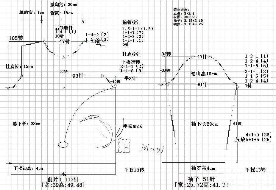 嵌花小狐狸工艺图.jpg