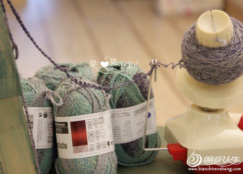 段染羊毛线