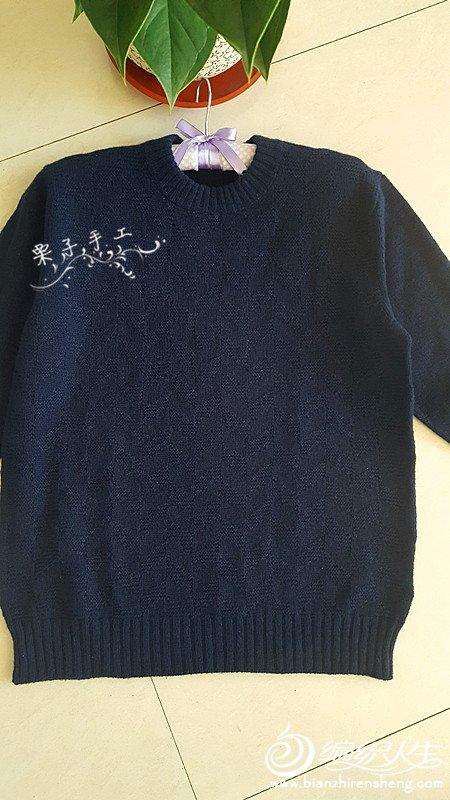 男士棒针圆领羊绒衫