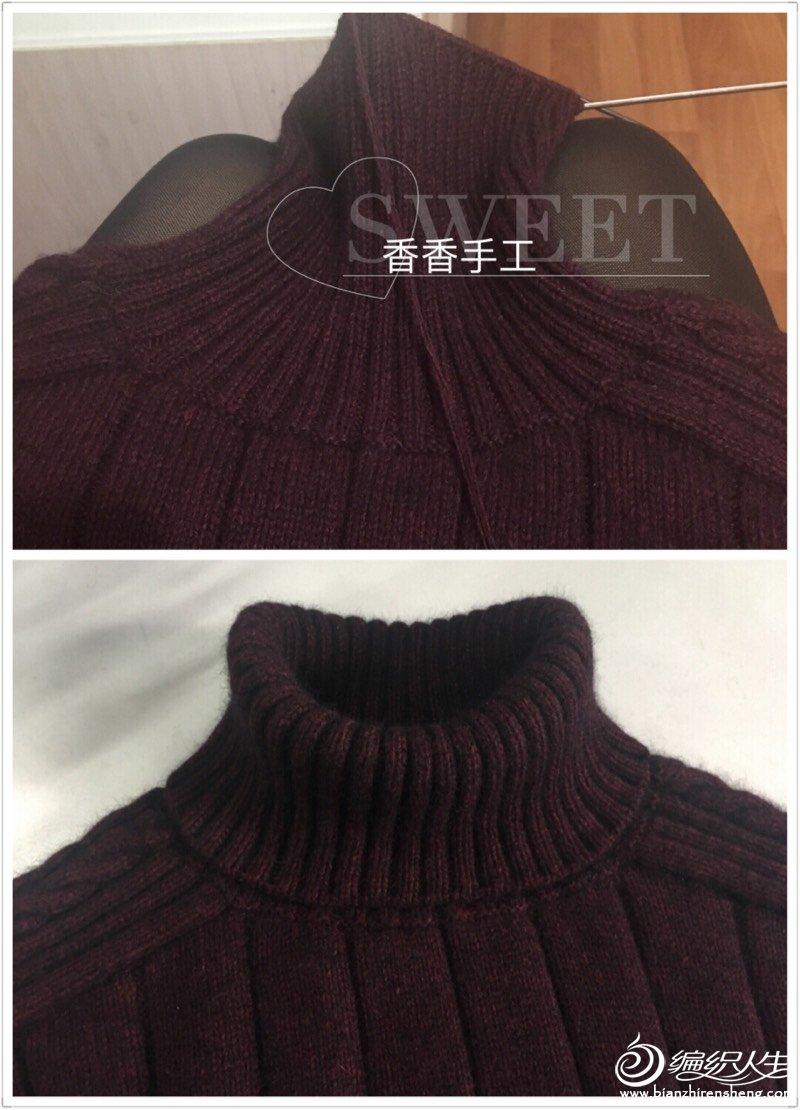 毛衣用缝针螺纹收针_男士棒针马鞍肩高翻领羊绒衫-编织教程-编织人生