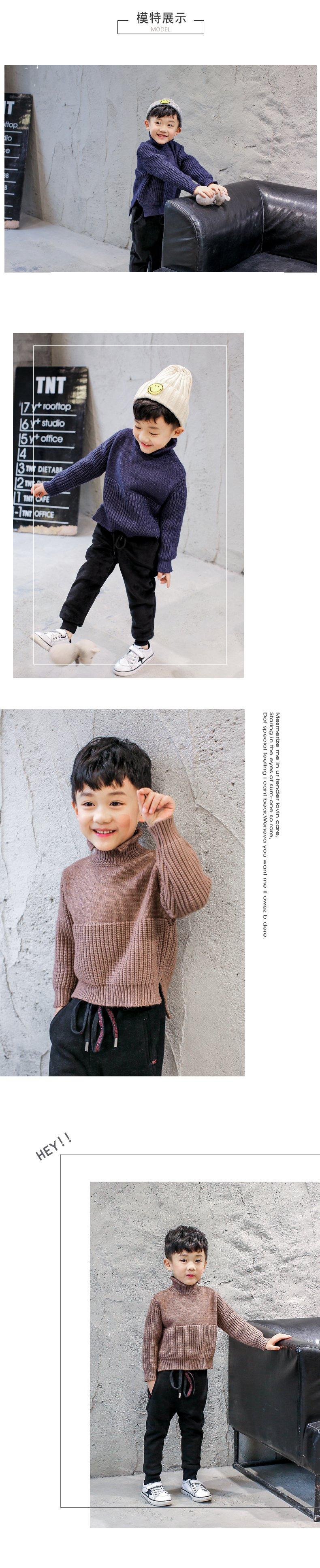 时尚儿童毛衣款式