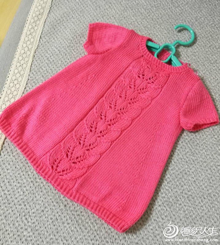 儿童棒针叶子花肩开扣短袖裙衣