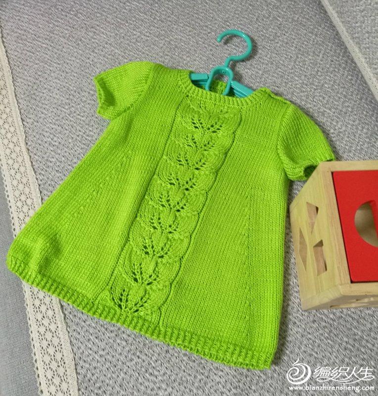 儿童棒针裙衣