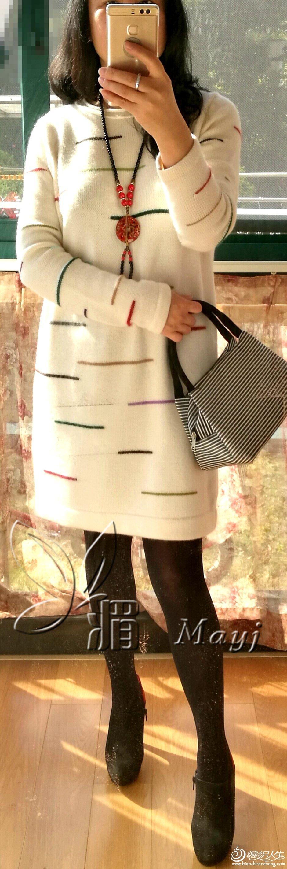银笛280机织连衣裙