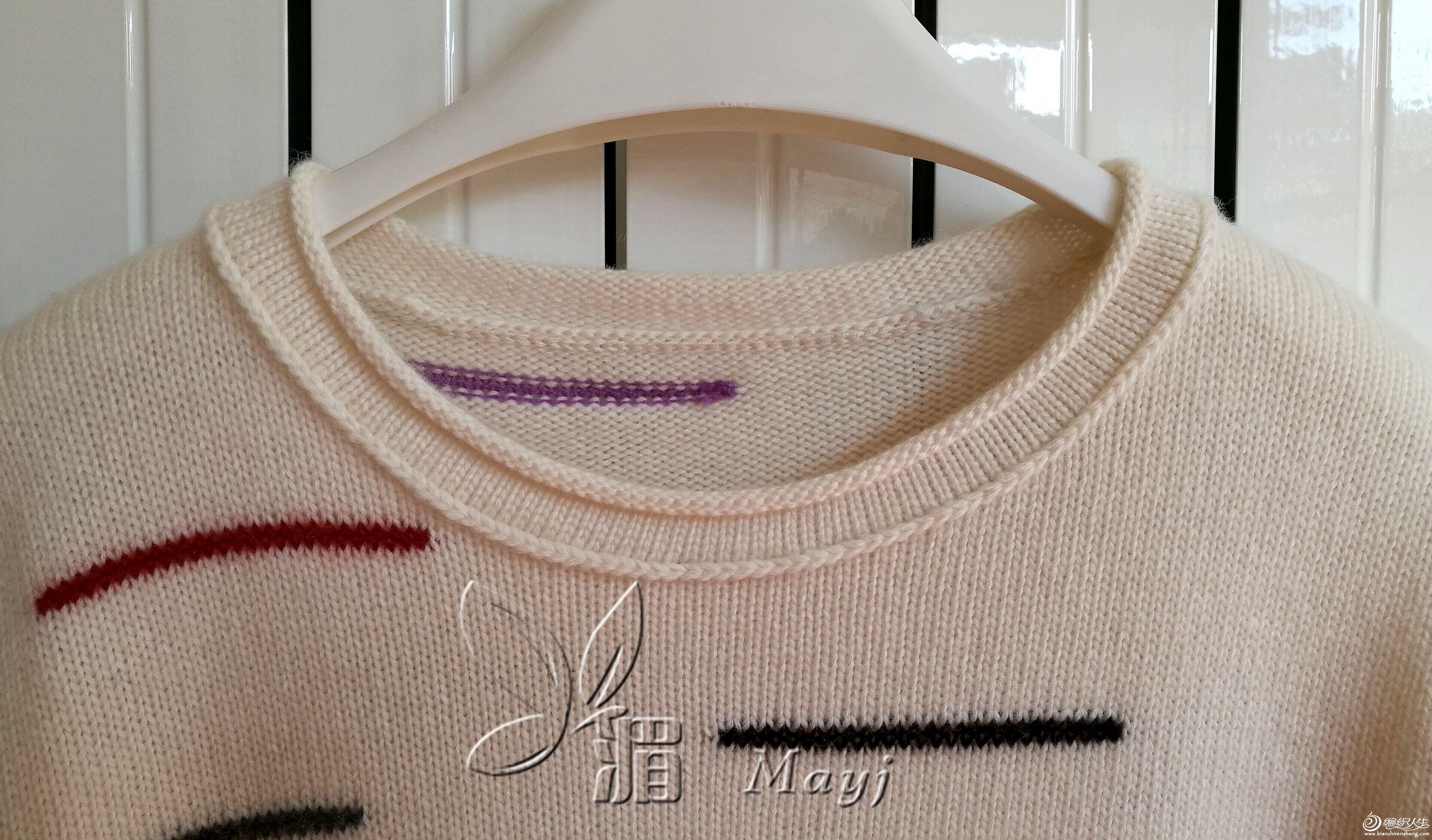 毛衣卷边领织法