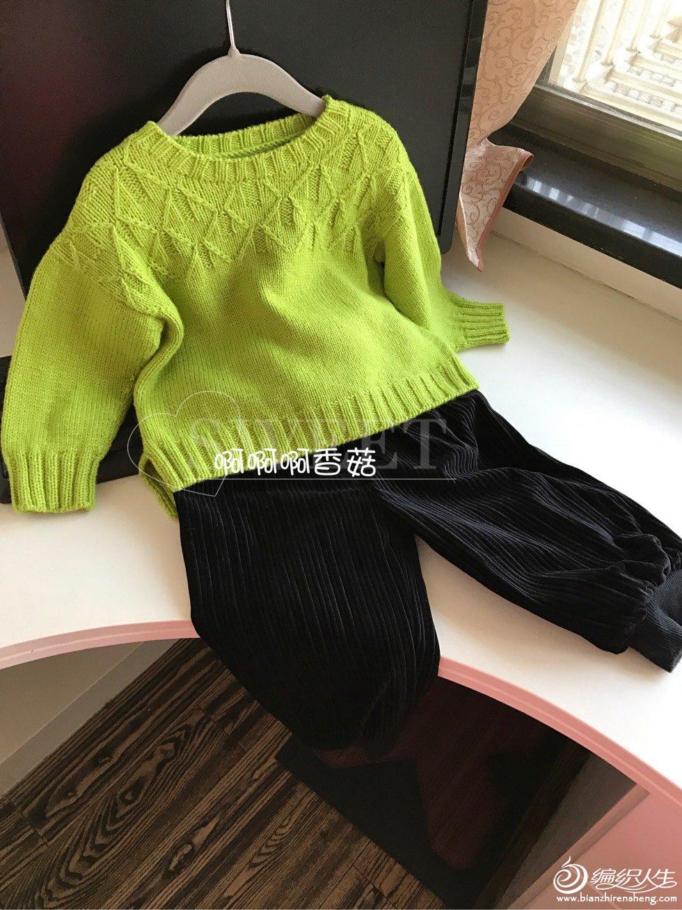 草木绿儿童毛衣