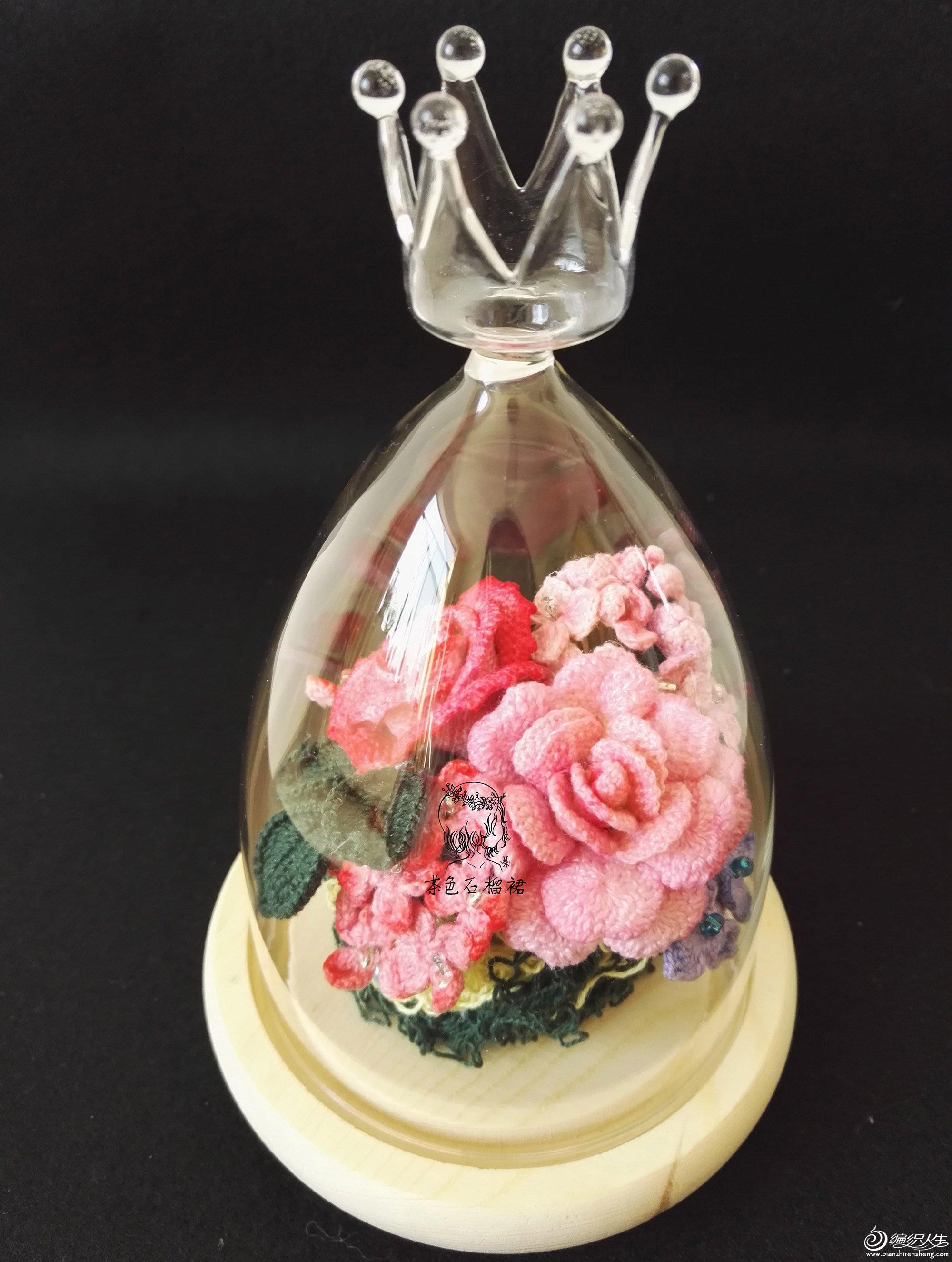 玫瑰花钩针盆景