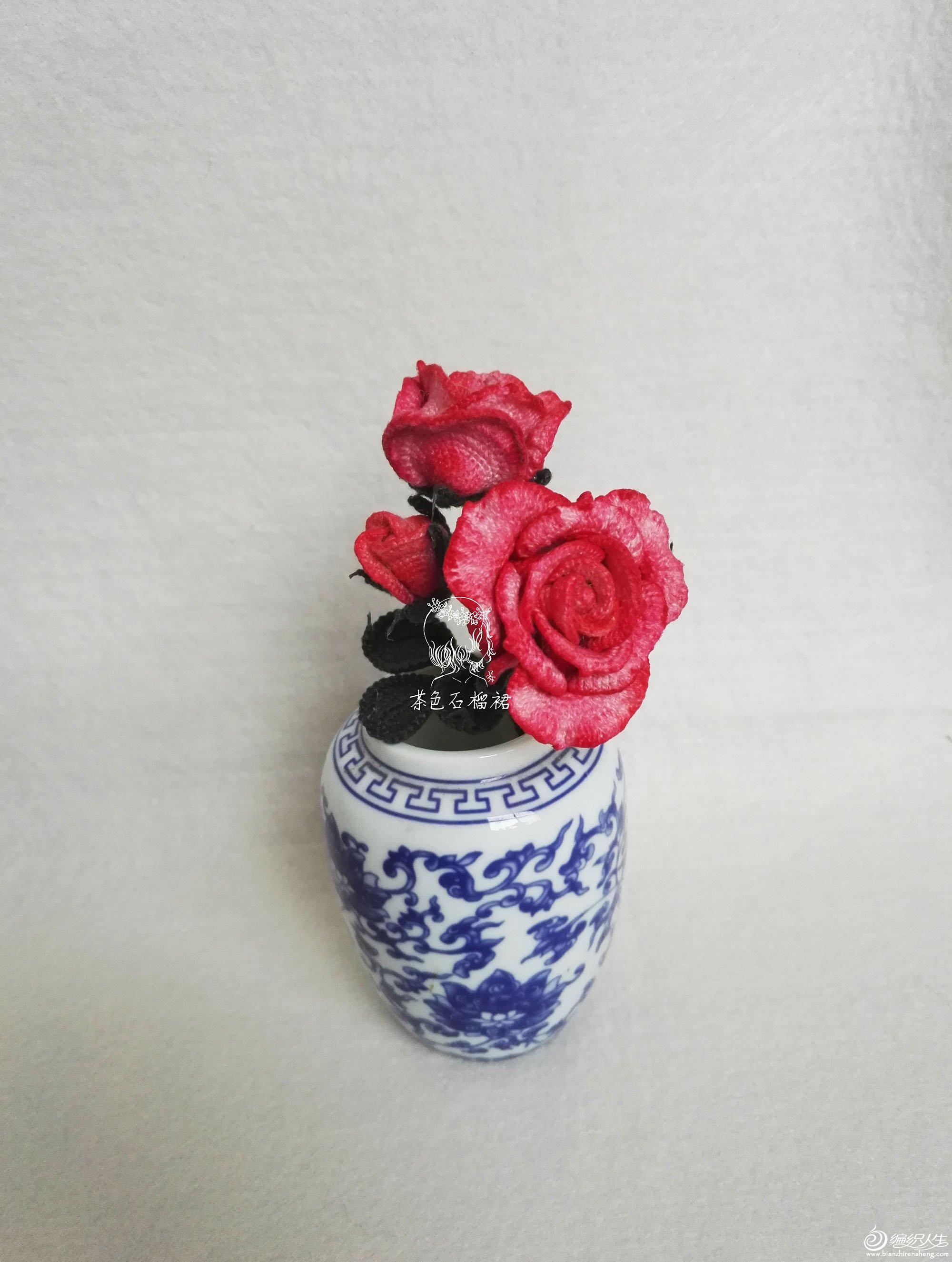 毛线编织玫瑰