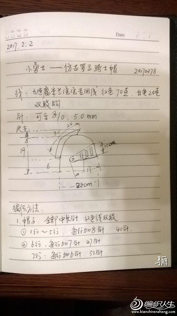 211518q9sl11o9yd1nf59u.jpg