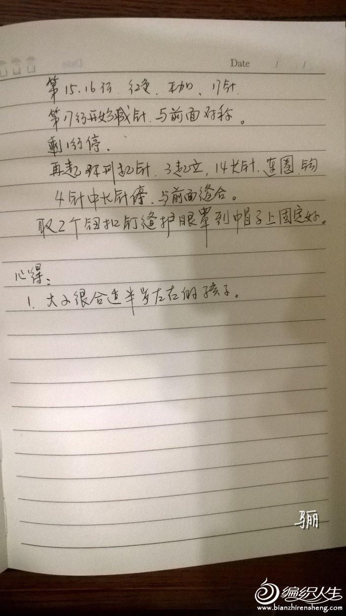 211531ircm8nvfp1g1coof.jpg