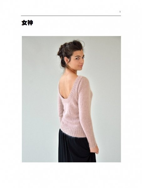 KIM设计女士毛衣款式