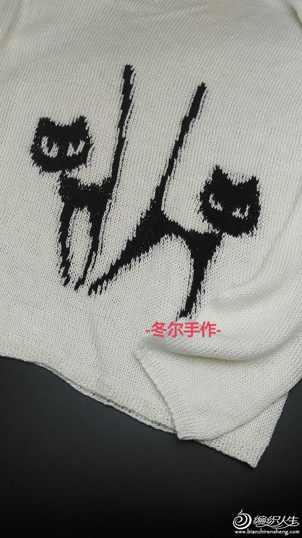 【引用】可爱可-丝麻春款V领套头衫 - 壹一 - 壹一编织博客