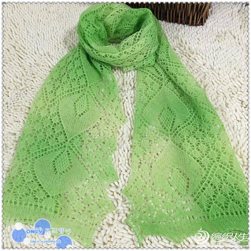 草木绿棒针蕾丝围巾