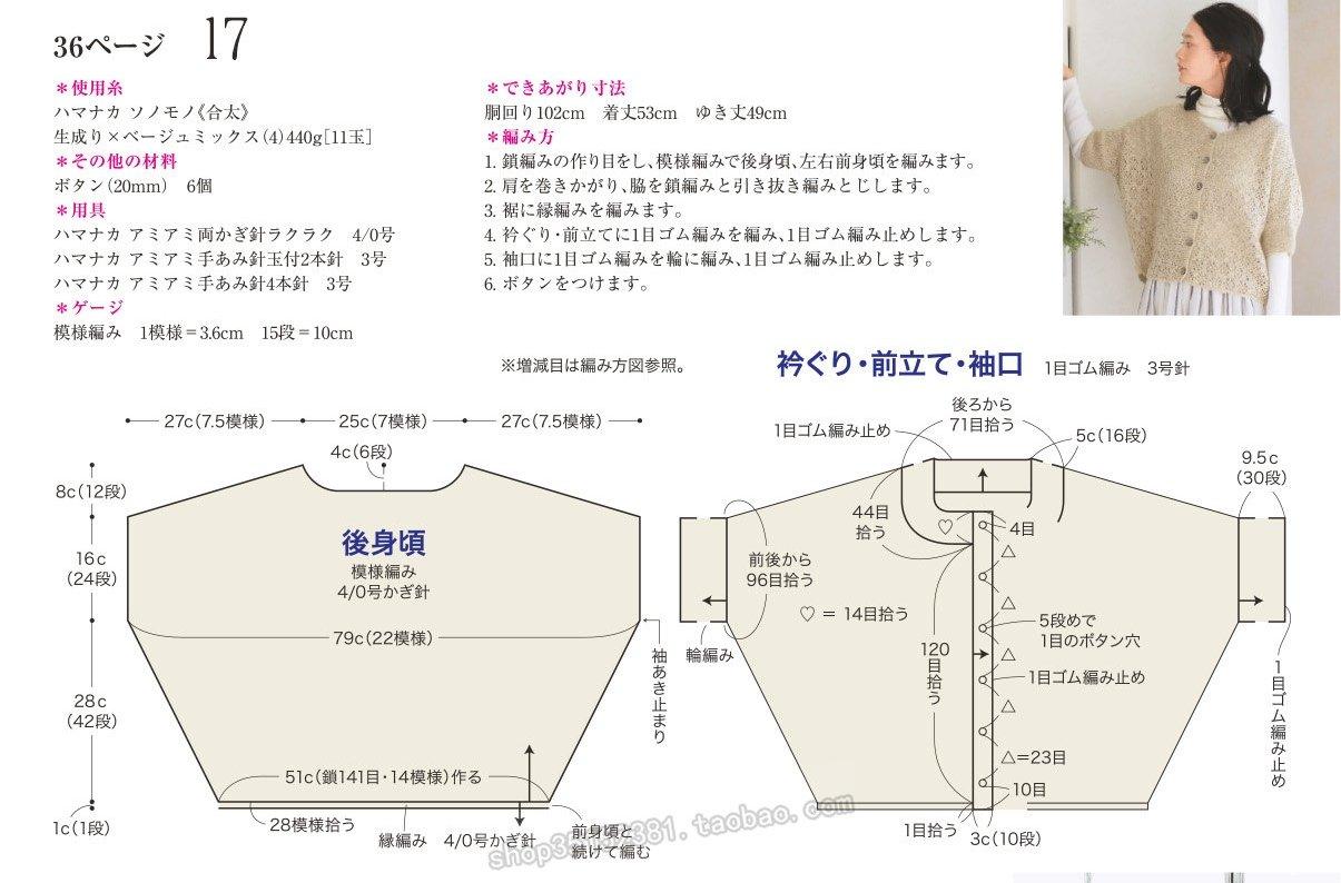 image00089_看图王.jpg