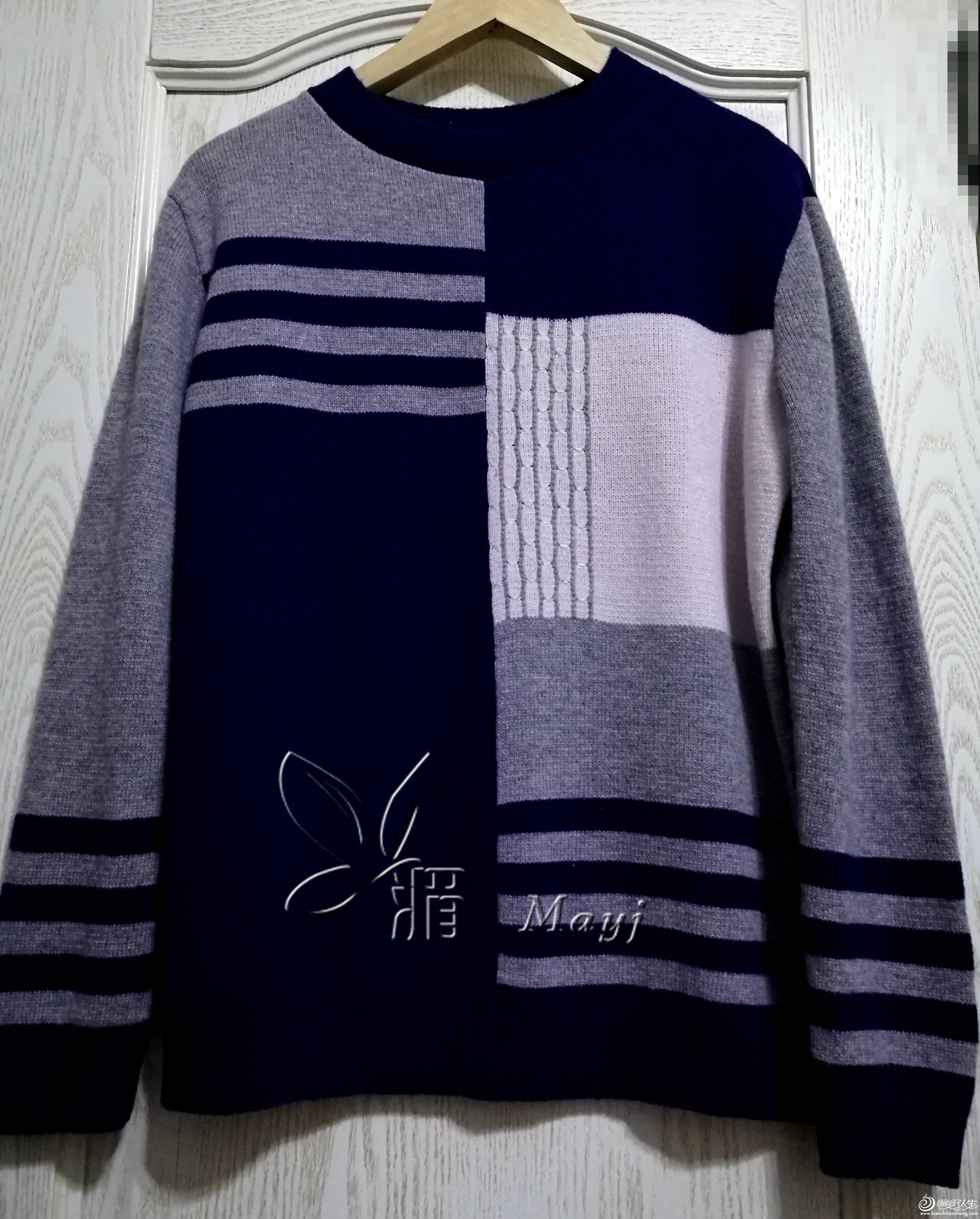 家用编织机机织男士毛衣