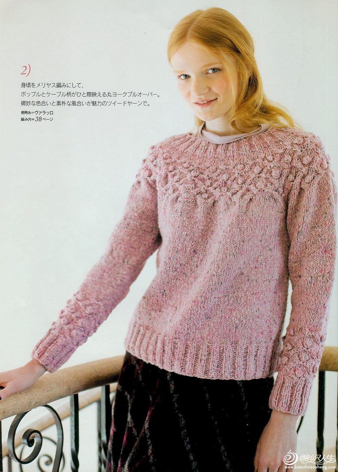 Вязаные свитера спицами женские схемы, описание и видео 33