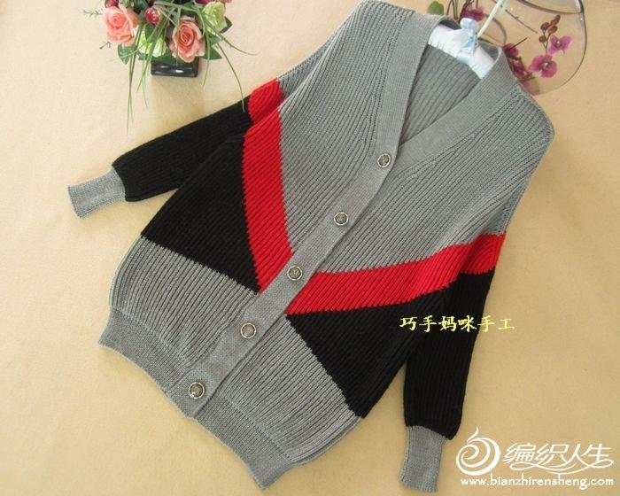女士棒针中长款毛衣