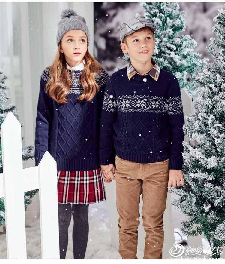 儿童提花毛衣