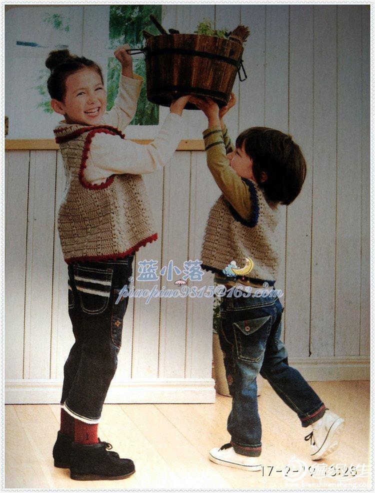 儿童钩针背心图解