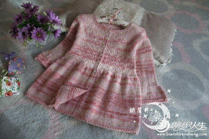 女童裙式毛衣