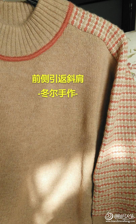 【引用】男款半高领马鞍肩马赛克提花纯绒打底衫 - 壹一 - 壹一编织博客