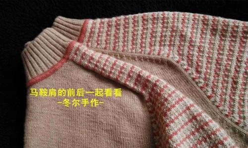 [男式毛衣] [冬尔]男款半高领马鞍肩马赛克提花纯绒打底衫 - yn595959 - yn595959 彦妮