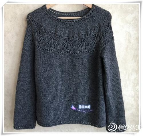 潮汐-圆肩套衫-201708 - 空中浮萍 - 空中浮萍的博客