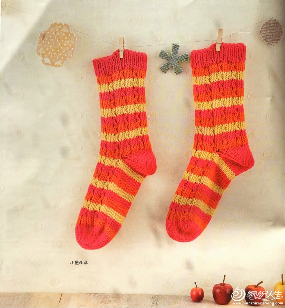 女士棒针袜子