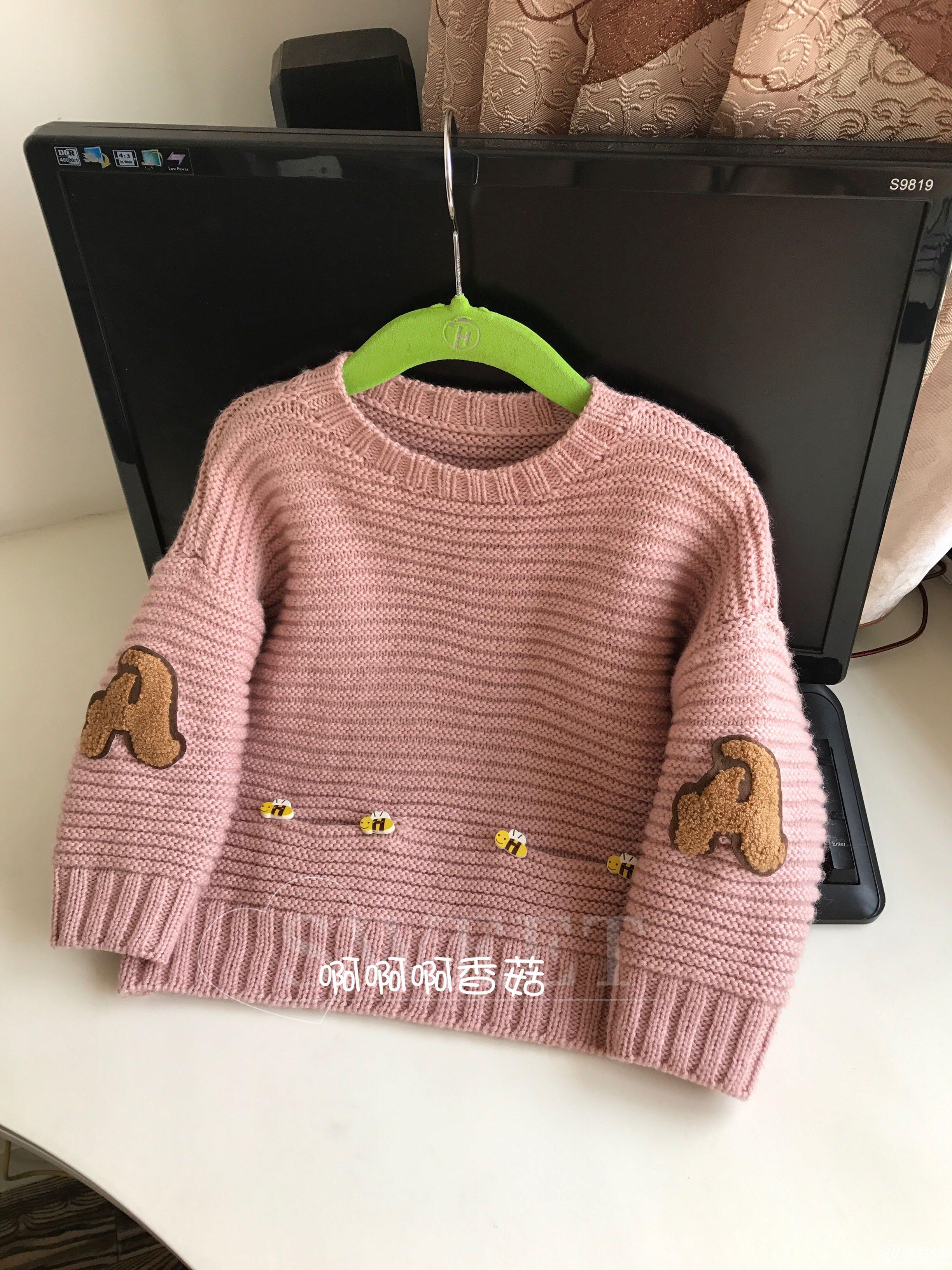 手编男孩毛衣款式