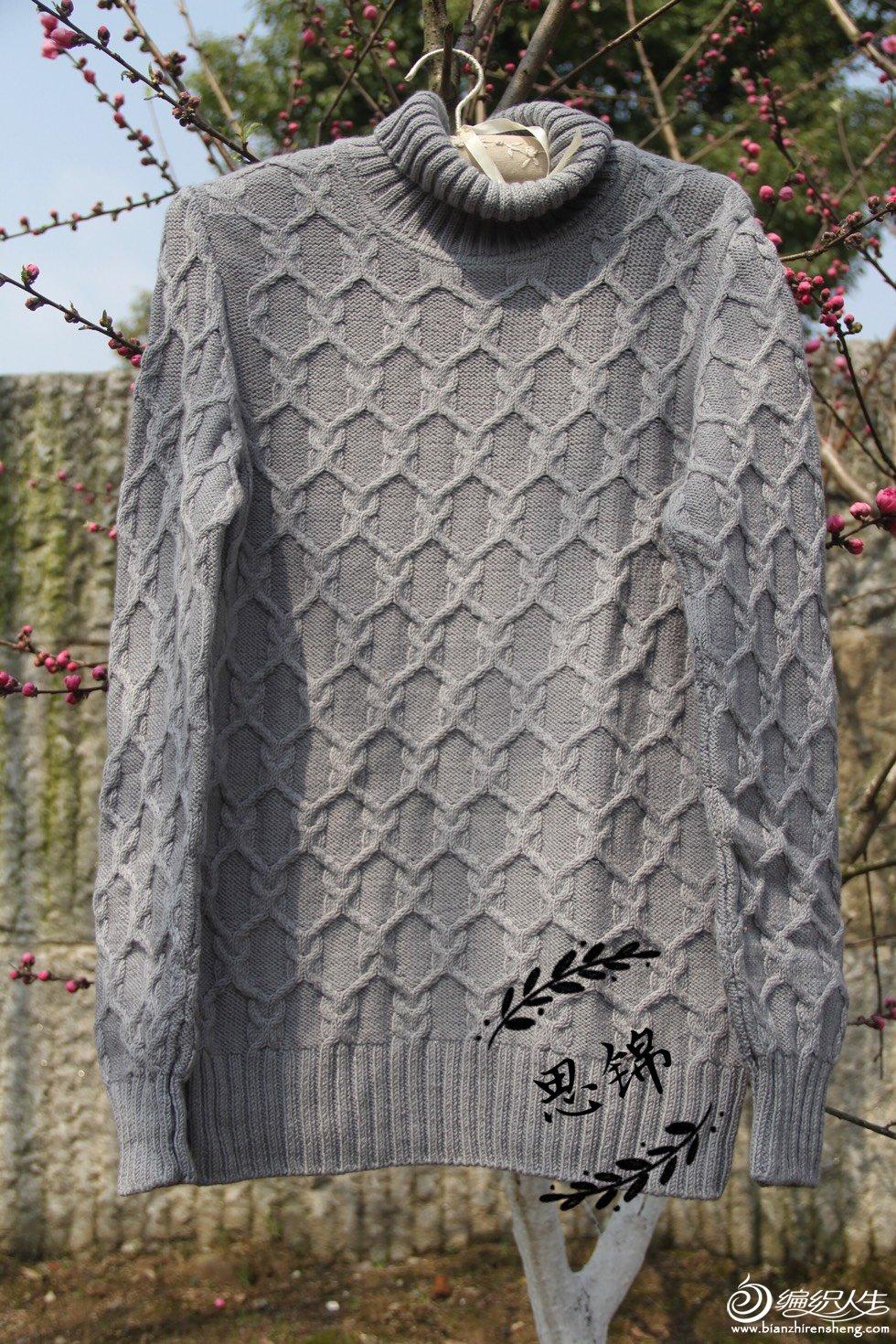 手编女士高领毛衣