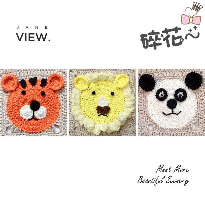 萌萌的动物图案钩针宝宝毯  作品介绍: (钩针童毯:奇趣森林--动物毯子