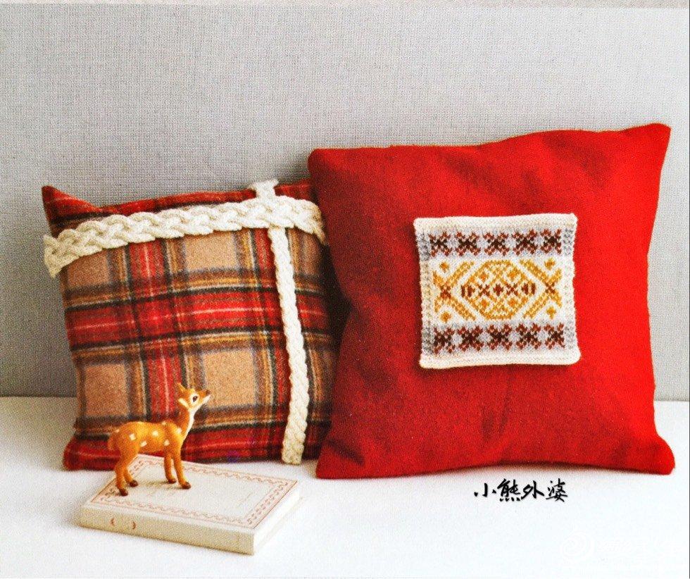 北欧风棒针抱枕