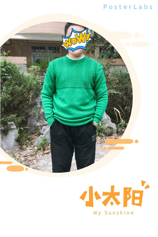 儿童棒针毛衣