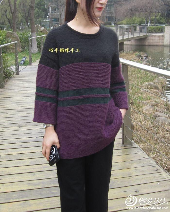 棒针拼色毛衣
