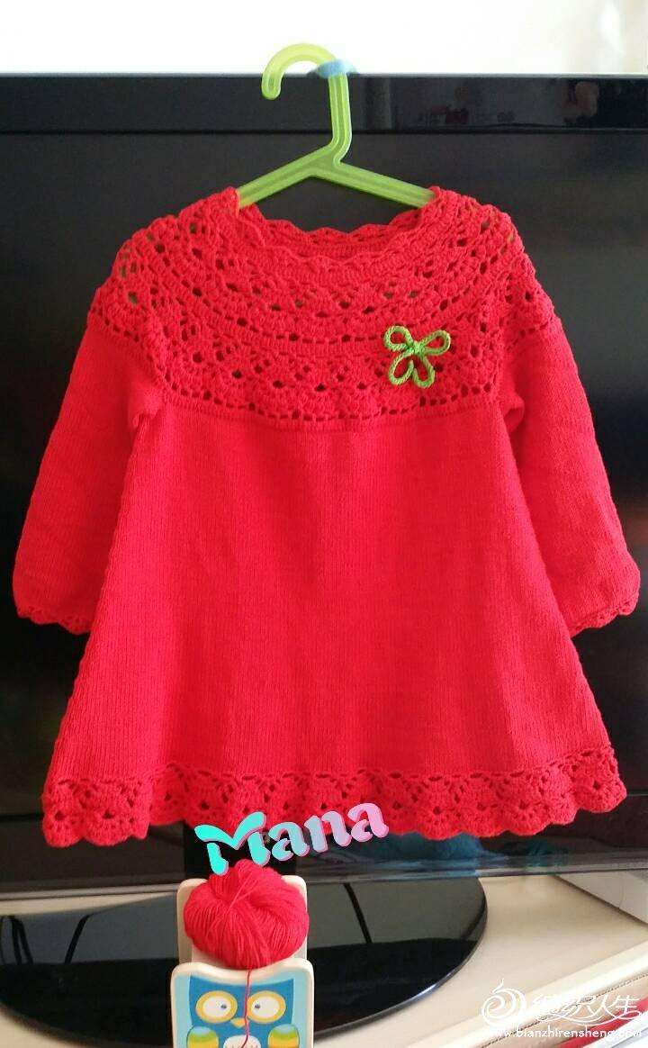中国红宝宝毛衣裙