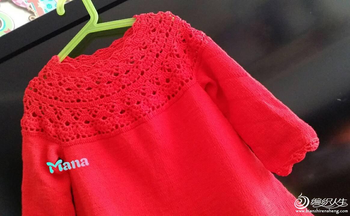 手编儿童裙