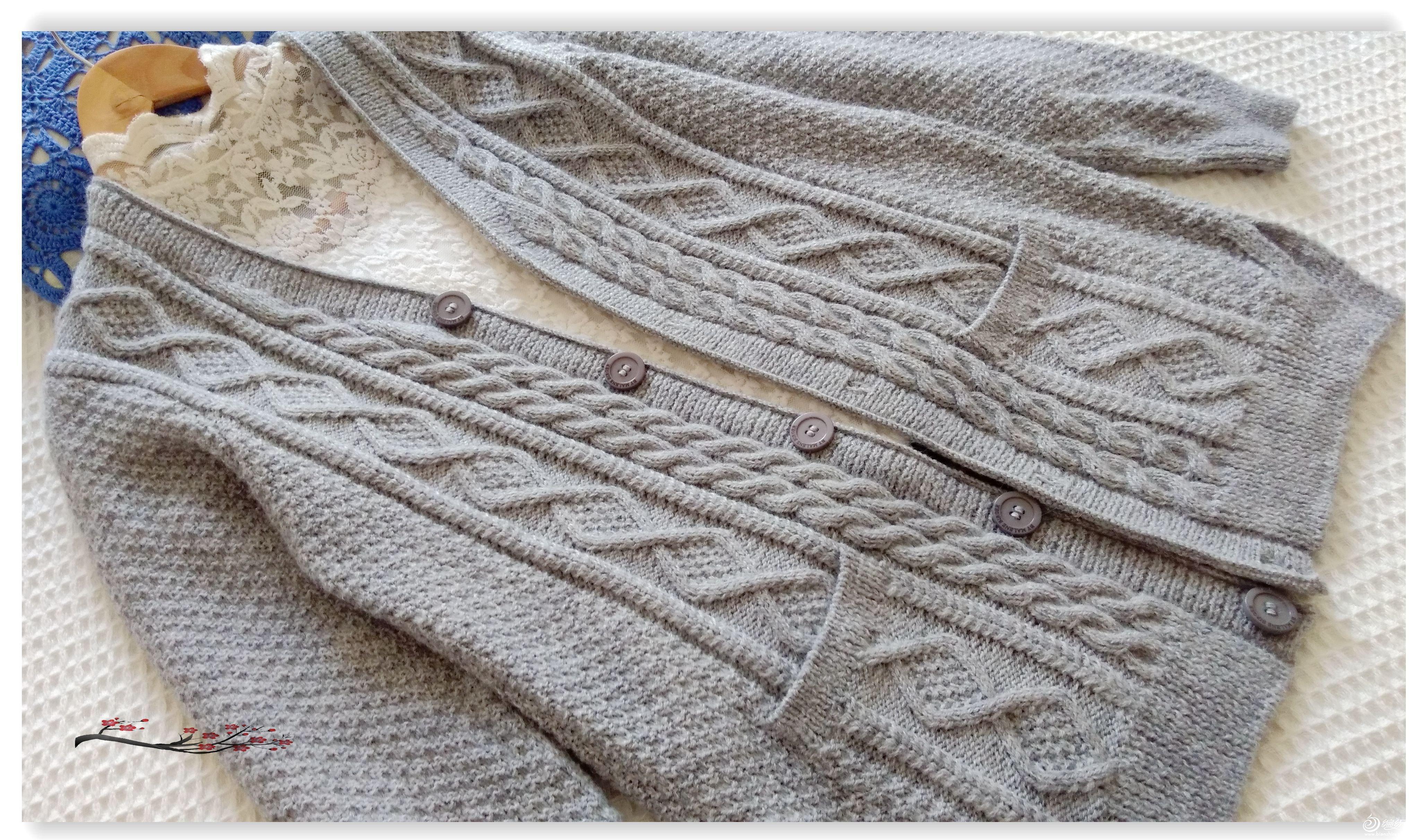 粗针织女款休闲毛衣外套