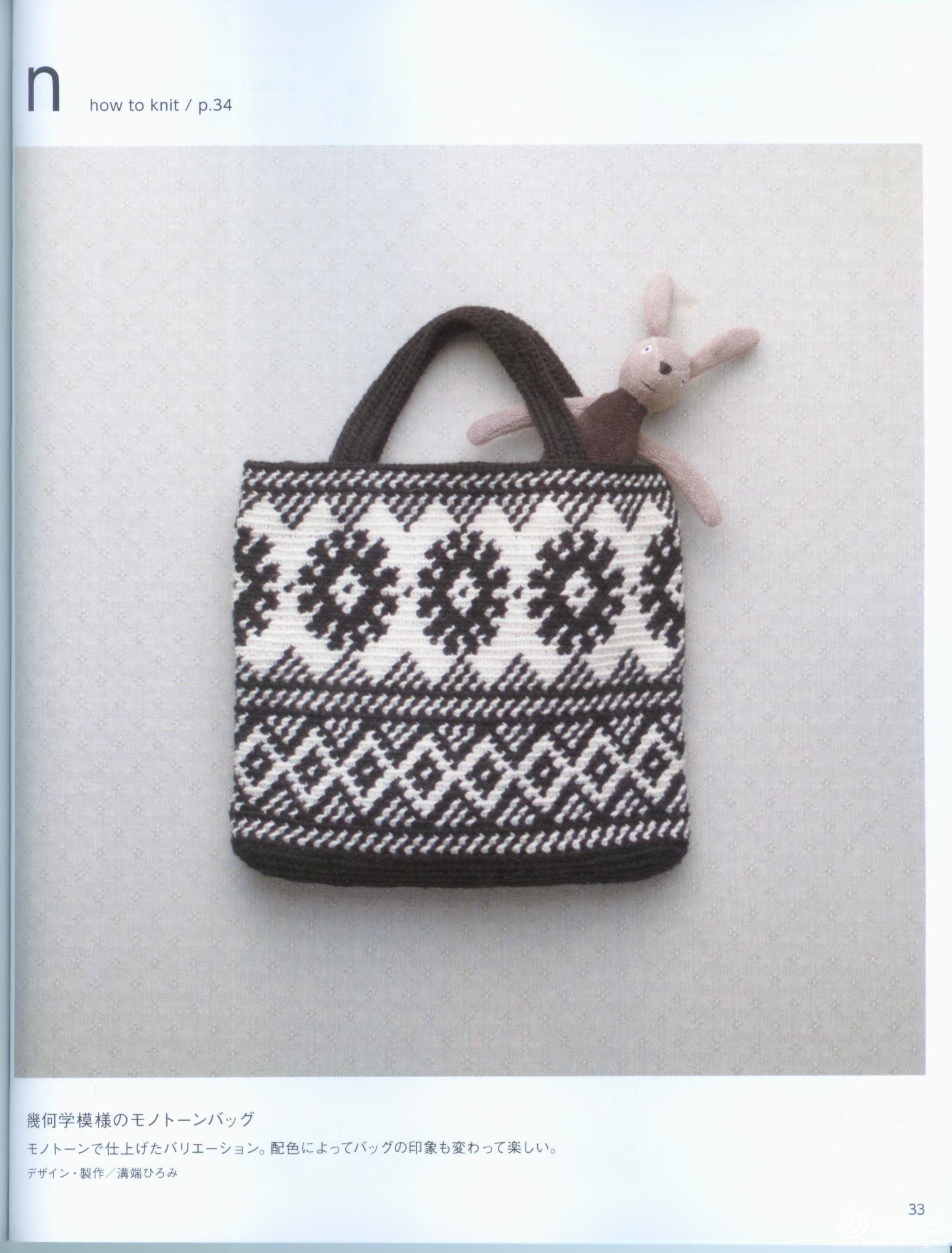 包 包包 包装 包装设计 购物纸袋 挎包手袋 女包 手提包 纸袋 1547