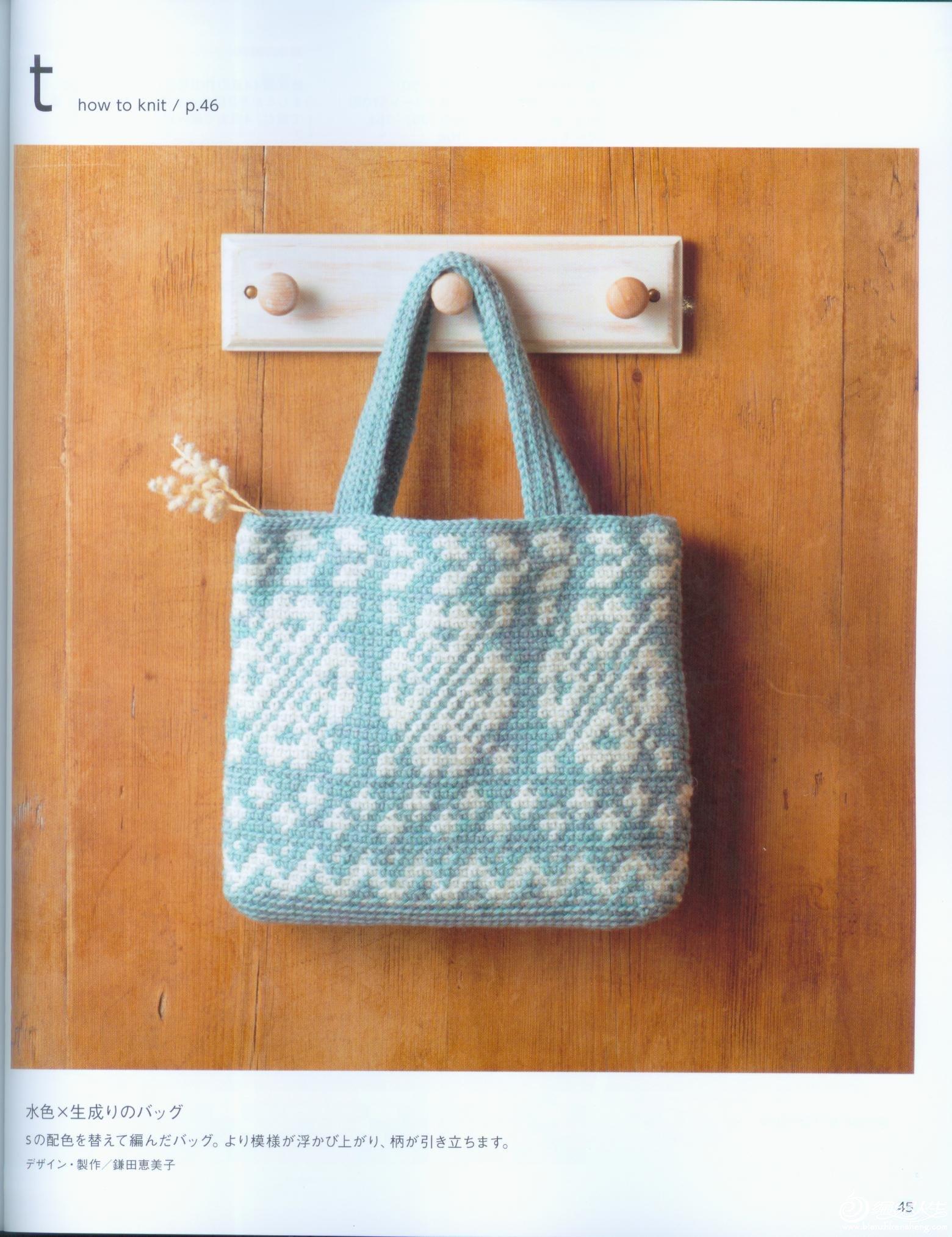 包 包包 包装 包装设计 购物纸袋 挎包手袋 女包 手提包 纸袋 1560