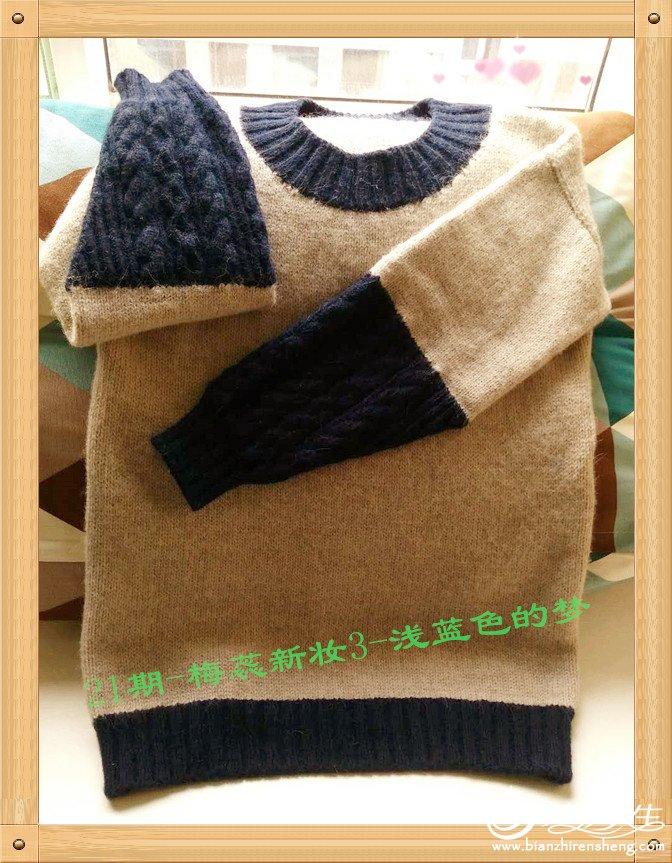 21期-梅蕊新妆3-浅蓝色的梦.jpg