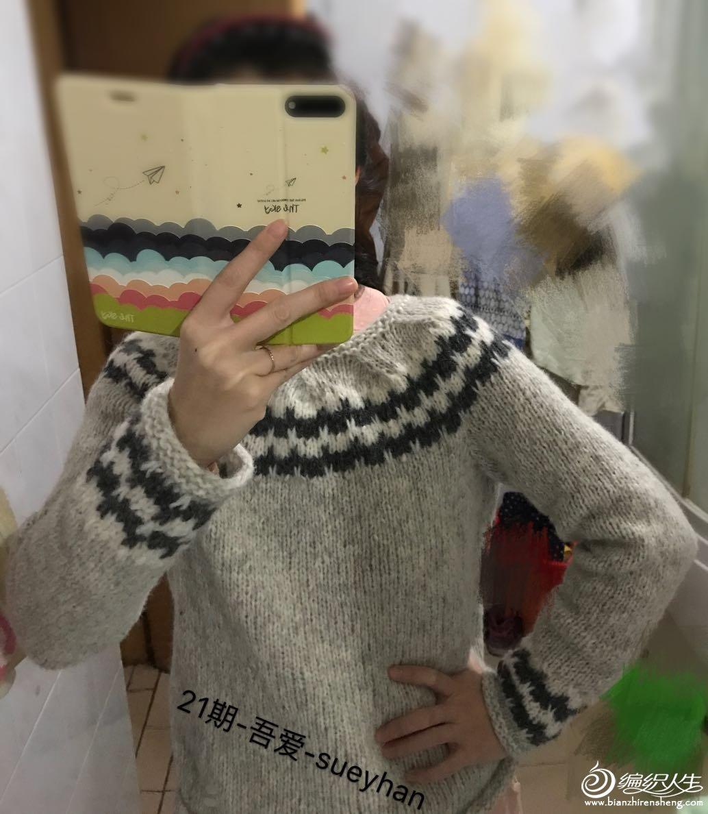 21期-吾爱-sueyhan.jpg
