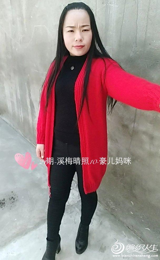 21期-溪梅晴照10-豪儿妈咪.jpg