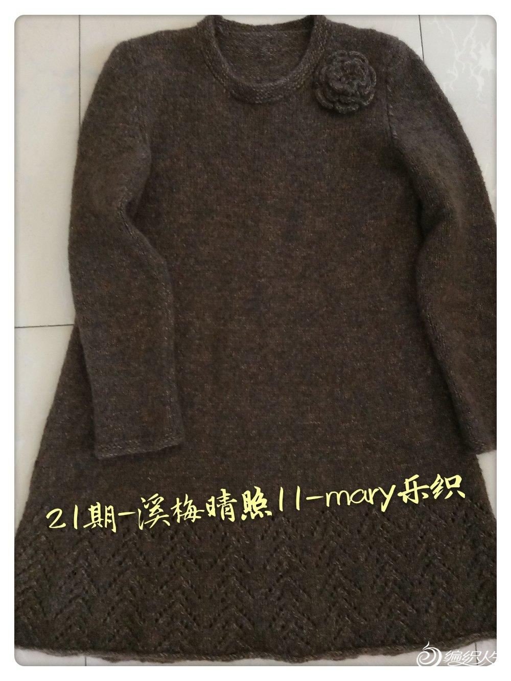 21期-溪梅晴照11-mary乐织.jpg