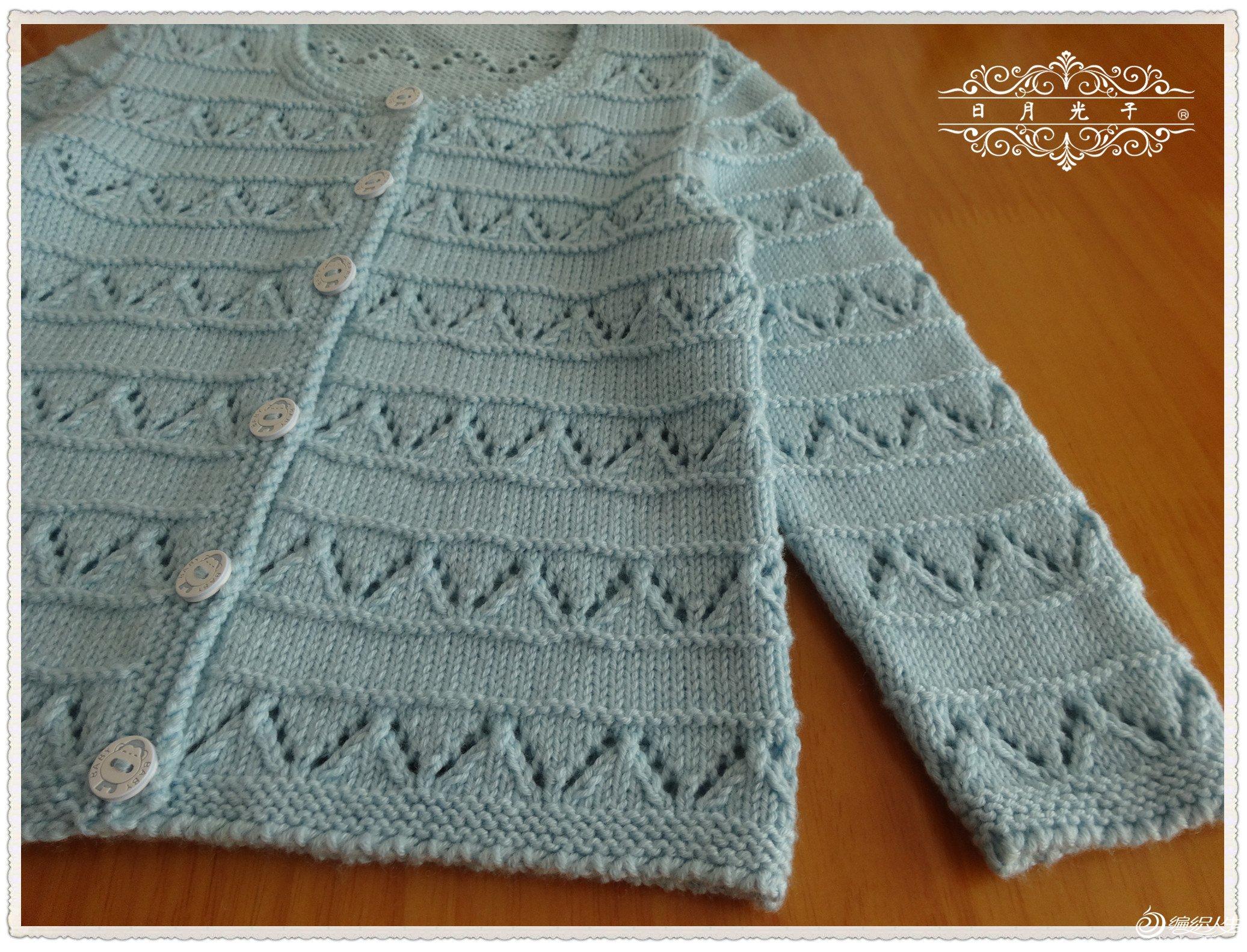 织的小孩毛衣款式