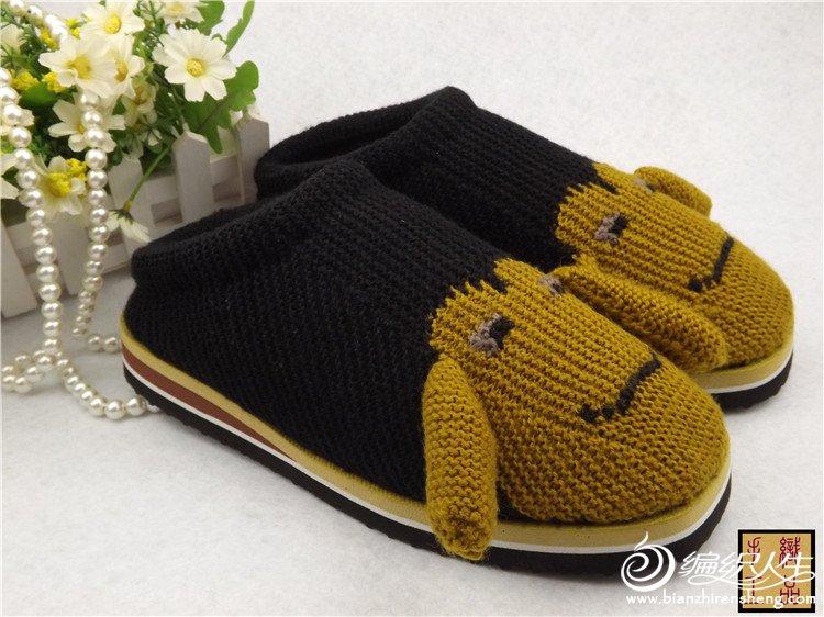 毛线拖鞋款式