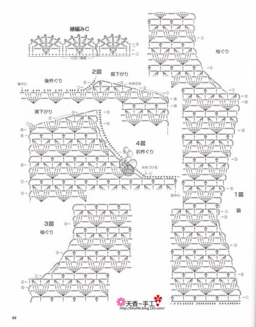 [套头衫] 天香作品~~~素素------烟雨丝----长袖钩衫 - yn595959 - yn595959 彦妮