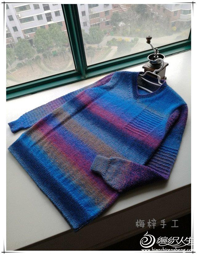 段染男士羊毛衫