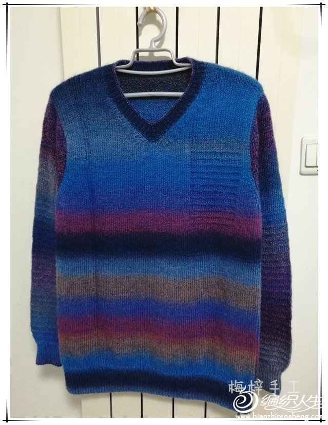 棒针男士毛衣