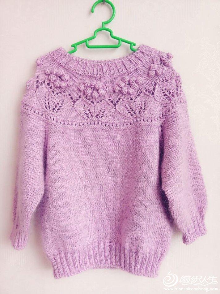 桑果儿童棒针毛衣