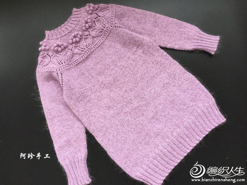 儿童棒针中长款毛衣
